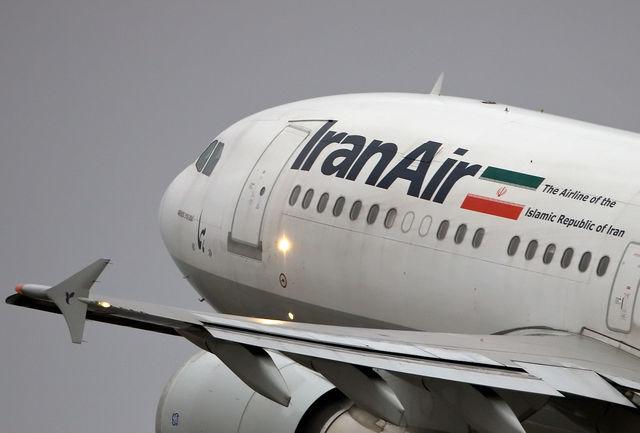 برقراری پروازهای ترکیه به تهران و بالعکس