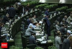 استعفا یک نماینده مجلس تایید شد