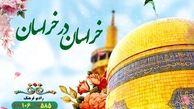 «خراسان در خراسان» با همکاری موسسه فرهنگی هنری شهرستان ادب روی آنتن می رود