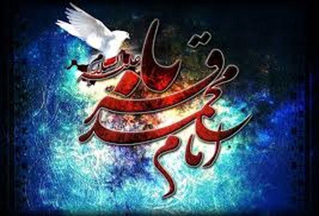 آشنایی با زندگینامه مختصر و معجزه ای جالب از حضرت امام محمد باقر (علیه السلام)
