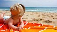 موج گرما / داغ ترین روزهای سال در راه است