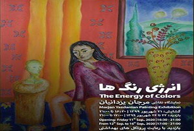 هنر شرق و زنان شرقی با «انرژی رنگها» روایت میشوند