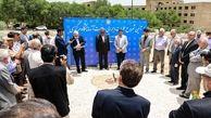 آغاز احداث بزرگترین پروژه آزمایشگاه مرکزی جامع دانشگاهی کشور در دانشگاه صنعتی اصفهان