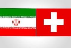 سفیر ایران در سوییس تعیین شد
