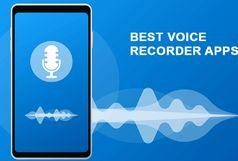 برنامههای ضبط صدا برای کاربران آیفون و اندروید