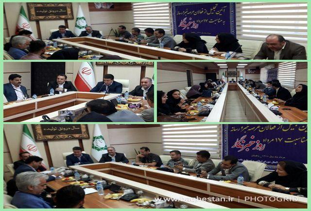 آئین تجلیل از خبرنگاران فعال توسط شهرداری و شورای اسلامی شهر باغستان