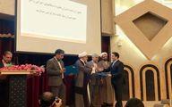 اداره کل تعاون و کار هرمزگان برای دومین سال دستگاه شایسته تقدیر ویژه در ترویج فرهنگ نماز شد