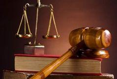 دادگاه رسیدگی به پرونده اتهامات معاون اجرایی سابق حوزه ریاست قوه قضاییه