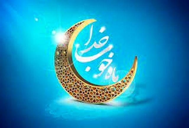 آیین و رسوم ماه های رمضان در خراسان جنوبی قبل از کرونا