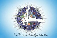 پیام تبریک مدیرکل ورزش و جوانان استان اردبیل به مناسبت هفته جوان