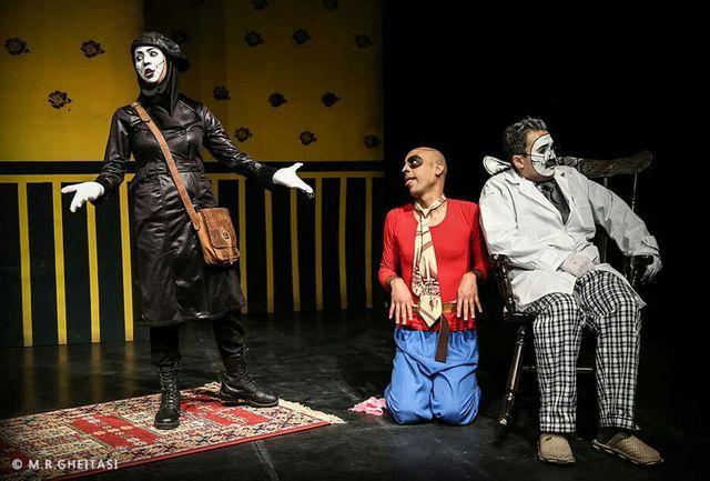 دلبری تئاتر با دل سگ