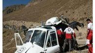 سقوط هولناک یک فروند بالگرد در ارتفاعات لالی/ تیمهای امدادرسانی هلالاحمر آمادهباش شدند