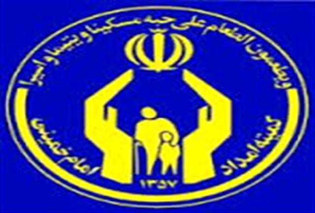 انتصاب مدیرکل جدید کمیته امداد داستان کرمان