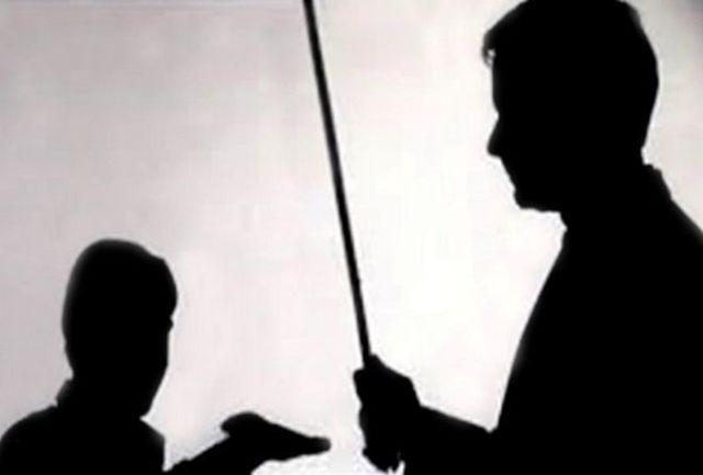 معلمانی که دوره دیدهاند با دانشآموز بدرفتاری نمیکنند/ تنبیه بدنی جرم است