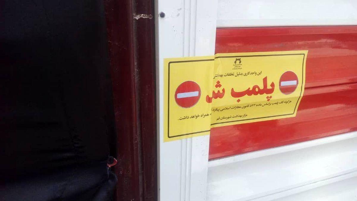واکنش بهزیستی درباره تنبیه بدنی معتادان در کمپهای ترک اعتیاد