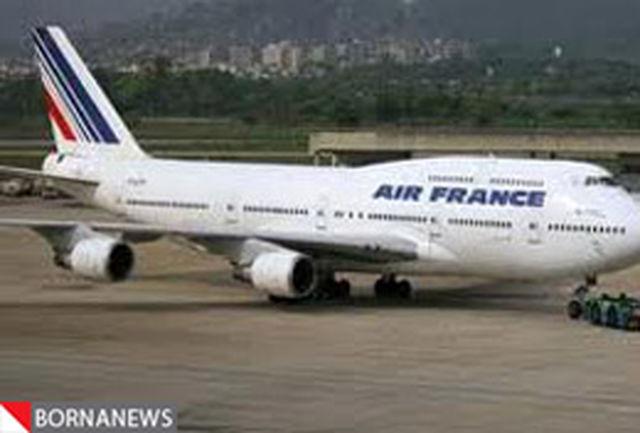 فرود اضطرای یک فروند هواپیمای فرانسوی