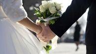 80 درصد هزینههای زوجین در آستانه ازدواج غیرضروریست/ جوانان تمایل به ازدواج آسان دارند اما جو غالب حاکم در جامعه اجازه نمیدهد/ مُدل کیک عقد و لباس عروس نقش نگهدارندهای در ازدواج ندارد