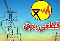 مصرف بالا برق و احتمال اعمال برنامه خاموشی
