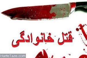 دستگیری قاتل فراری در زاهدان