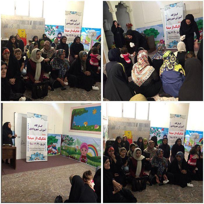 برگزاری کارگاه آموزشهای شهروندی با محوریت تفکیک زباله از مبدأ توسط شهرداری گلستان