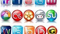 امشب در شبکه های اجتماعی طوفان به پا خواهد شد