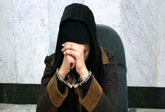 دختر لیسانسه سارق میلیونی آرایشگاههای تهران