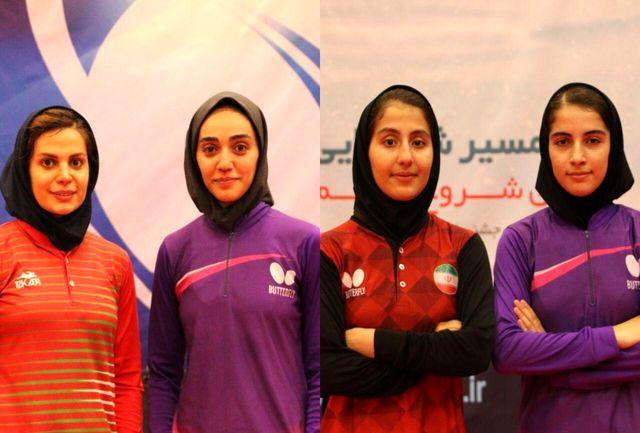 پرونده مسابقات انتخابی تیم ملی  بزرگسال کشور بسته شد