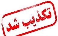 تعطیلی مدارس خوزستان به دلیل شیوع آنفولانزا تکذیب شد