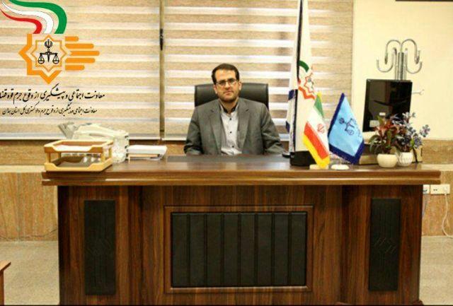 ضرورت تثبیت مالکیت اراضی دولتی توسط دستگاههای اجرائی استان