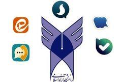 فعالیت دانشگاه آزاد اسلامی در تلگرام متوقف شد