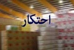 کشف انبار احتکار مواد غذایی در لاهیجان