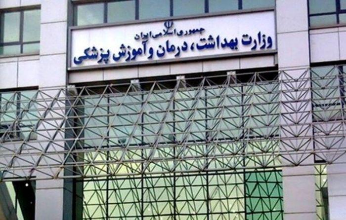 درد و دل های رئیس تنها بیمارستان یکی از شهرستان های مازندران در کانال واتس آپی نسبت به کمبود امکانات+عکس