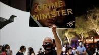 اعتراض به فساد اقتصادی در «داخل اسرائیل»
