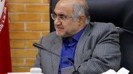 اجرای طرح حذف هپاتیت C در شهر کرمان