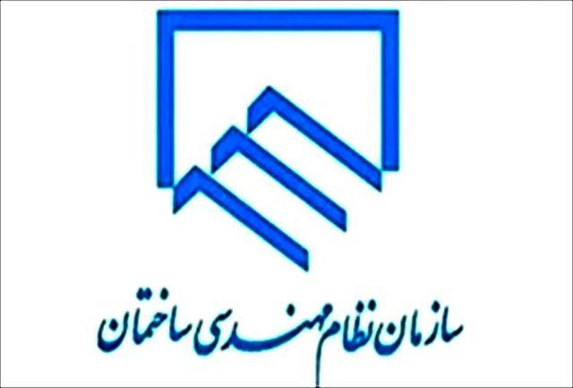 انتخابات هیجدهمین دوره اجلاسیه نظام مهندسی ساختمان در اردبیل برگزار شد