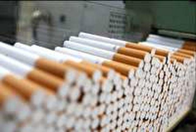 توقیف محموله سیگارهای قاچاق در سمنان