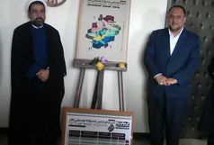 رونمایی از پوستر جشنواره فجر  در کرمانشاه