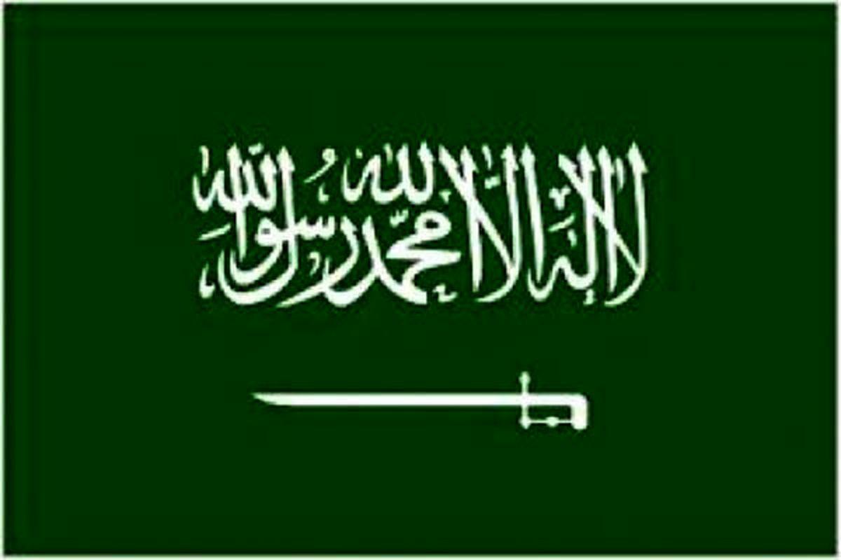 سندی که سرقت آثار تاریخی توسط عربستان را ثابت میکند