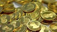 قیمت سکه و طلا امروز 6 آبان 1399