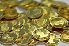 قیمت سکه و طلا امروز 12 آذر 99