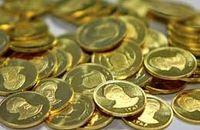 قیمت سکه و طلا امروز 28 مهر 1399