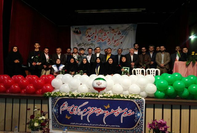 جشنواره نشاط و امید جوانان در قوچان
