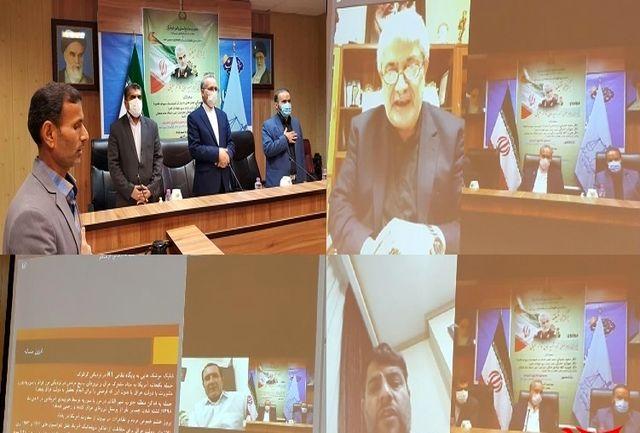 ابعاد حقوقی ترور شهید حاج قاسم سلیمانی در کهگیلویه و بویراحمد بررسی شد