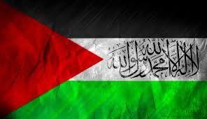 اجلاس بینالمللی مقاومت فلسطین نیمه اول بهمن برگزار میشود
