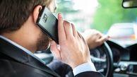 کدام عادتها در استفاده از تلفن همراه به سلامت ما لطمه میزند؟