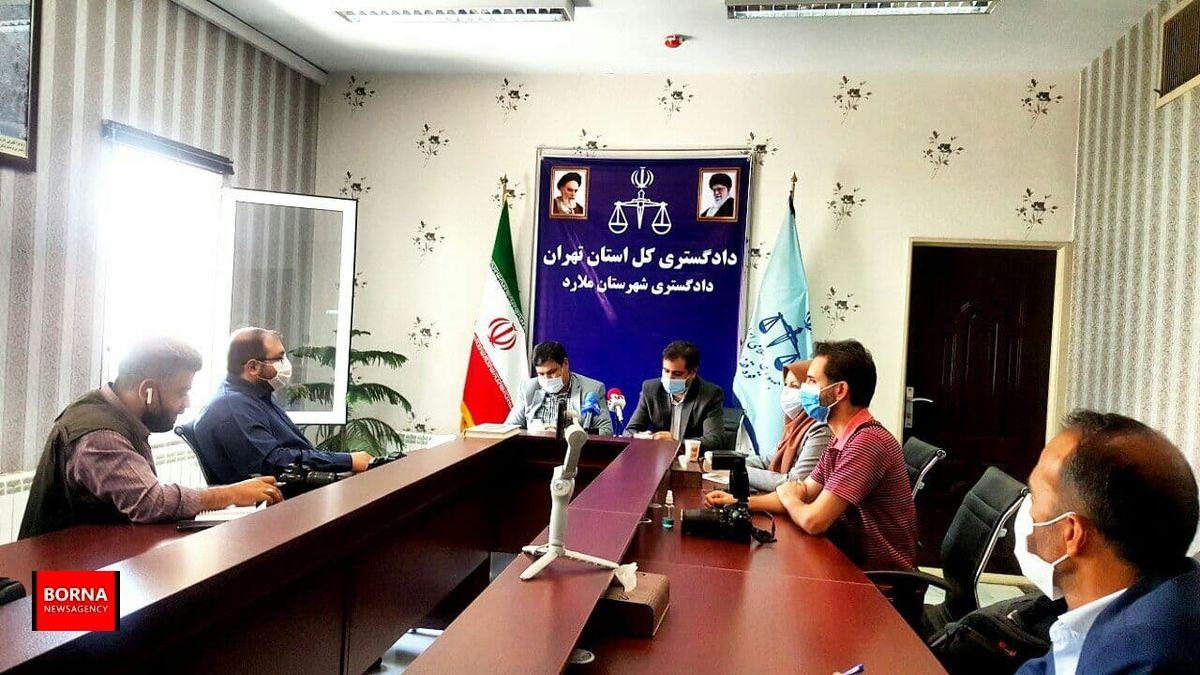 نشست خبری رئیس دادگستری و دادستان شهرستان ملارد برگزار شد