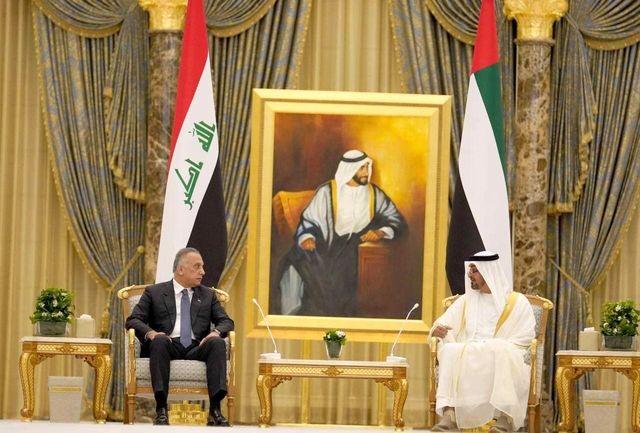 نخست وزیر عراق با ولیعهد ابوظبی دیدار کرد