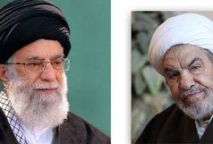 رهبر انقلاب درگذشت حجةالاسلام حسنی را تسلیت گفتند