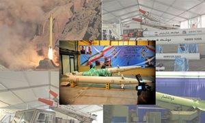 16 موشک بالستیک ایرانی را بشناسید