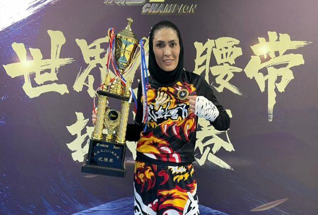 درخشش منصوریان در مسابقات Wlf چین